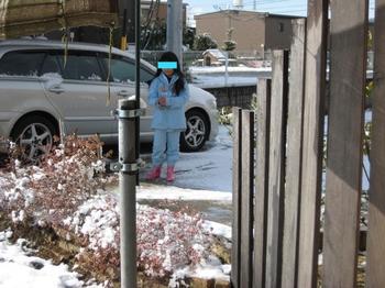 2090 12 19雪 1.jpeg
