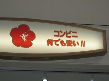 IMG_4766.JPG