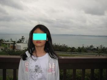 沖縄 11.jpeg
