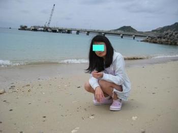 沖縄 13.jpeg