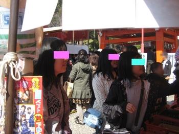 犬山祭り3.jpeg