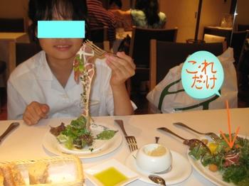 誕生日 前菜.jpeg